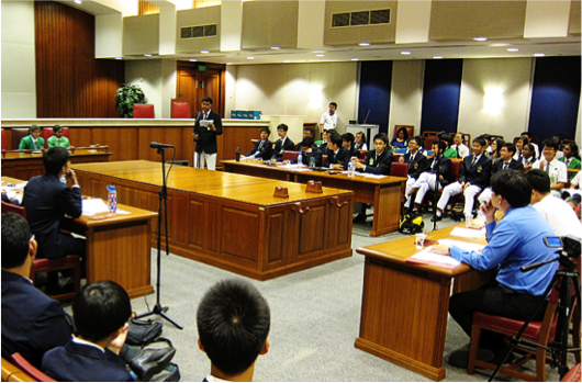Moot Parliament Programme