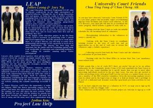 PBG SCOOP (page 4)